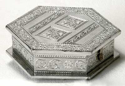 Fancy Dry Fruit Box With Silver Six Draver