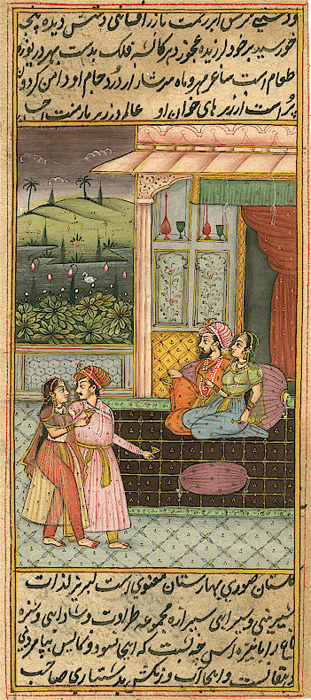 Mughal Miniature Paper Painting