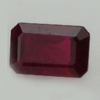 Ruby - Ruby Manufacturer, Wholesale Ruby